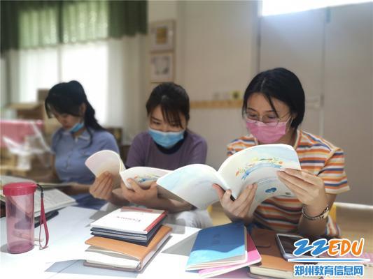 3总结会上老师互相交流和学习假期停课不停训学习笔记