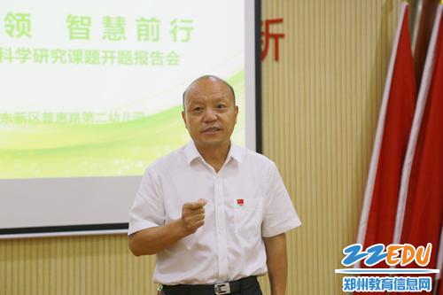 2郑东新区教育文化体育局局长田国安发表讲话