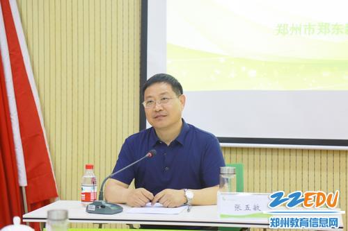 3郑东新区教育文化体育局局长田国安发表讲话