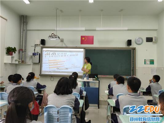 5  班主任老师跟班学习