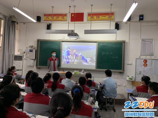 学生观看防溺水视频