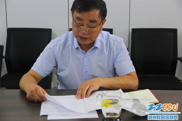 党委书记、校长于志明做廉政教育报告