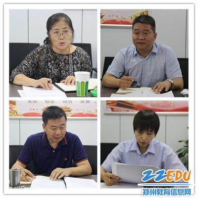 党委班子成员查摆个人问题及改进措施