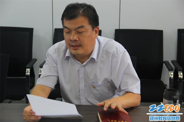 党委副书记马进伟梳理党风廉政建设方面的意见和建议