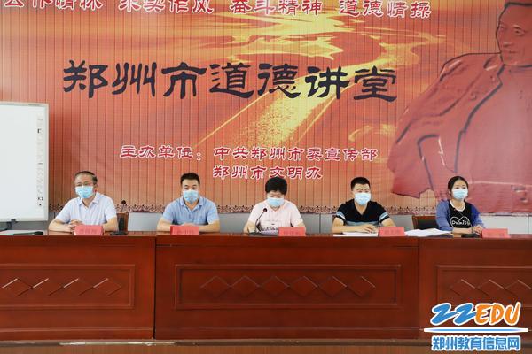 管城区教体局考核第三组到郑州三中进行考核_副本