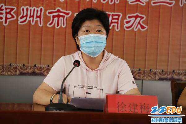 管城区教体局第三考核组组长徐建梅宣读考核要求和细则_副本