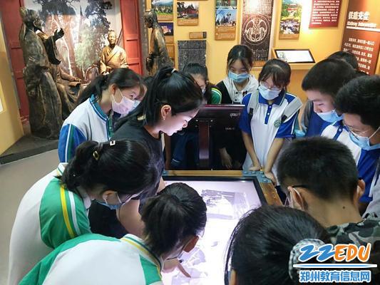 观看历史老照片回顾郑州历史
