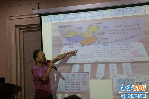 8韩晓东老师讲述自己的教育故事