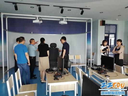 6察看模拟飞行教室