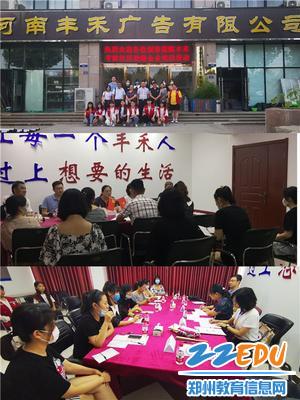 专家组实地督查河南丰禾广告有限公司