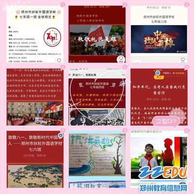 做个美篇致敬新时代中国军人