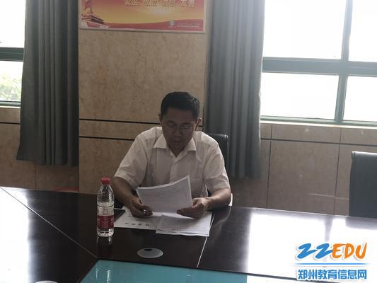 李旭副校长宣读创建细则