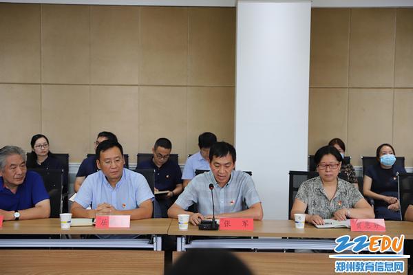 郑州市群英中学党总支书记、副校长张军作表态发言