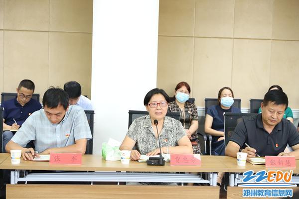 郑州市群英中学校长贾惠芬作表态发言