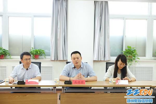 郑州市金水区教体局党组成员、副局长高德圆作总结讲话