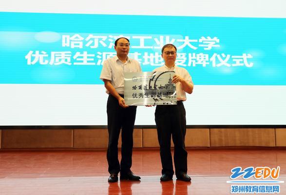 栗红涛副校长代表学校参加授牌仪式