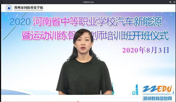 学员代表郑红老师发言