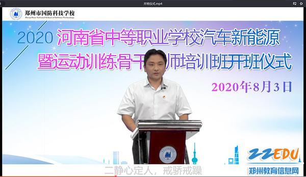 班主任代表宋锡华老师发言