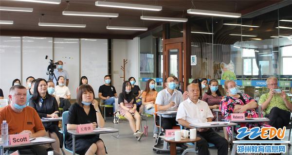 郑东新区教文体局2020上半年外籍教师座谈会现场_副本