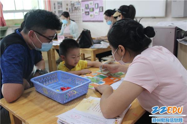 05.老师耐心和孩子进行交流
