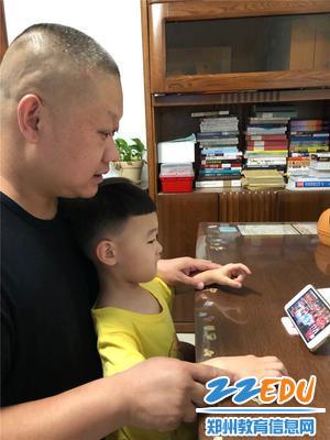 09.新成员共同围观网络家长会