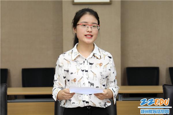 新进教师代表王晓亚老师发言