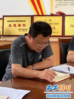 4副校长赵洪明发表感言
