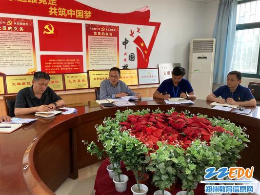 6党总支书记、校长徐会铃对以案促改专题学习讨论活动进行了总结