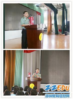 靳教官提醒同学们一定要重视消防安全