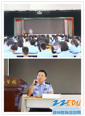 高磊警长向同学们讲述安全防范知识