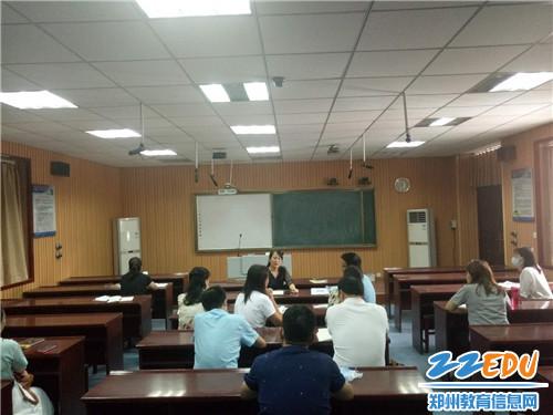 校长王燕再次强调会议精神