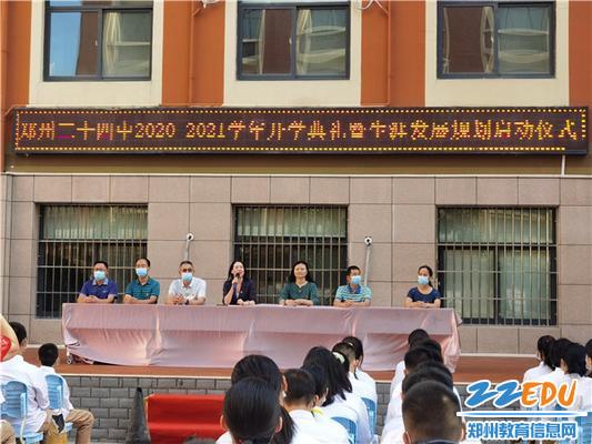 4.党委书记易峰解读生涯发展规划活动的意义