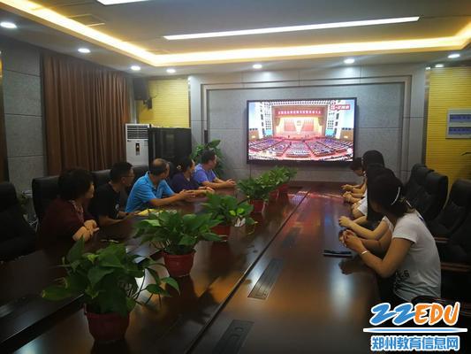 郑州24中组织党员干部观看全国抗疫表彰大会