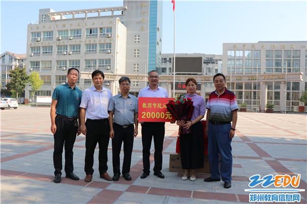 走进郑州第二外国语中学