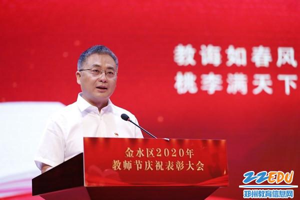 4区委书记张红伟就建设美好教育强区讲话