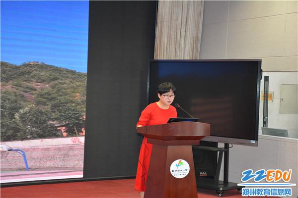 8赴三门峡卢氏县支教教师代表邵俊杰分享教育故事