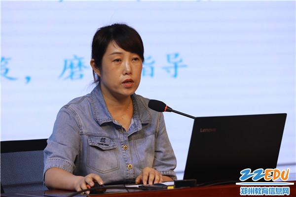 2语文教研组长贾颖老师作汇报