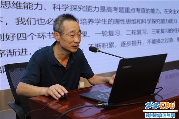 6生物教研组长冯乃友老师作汇报