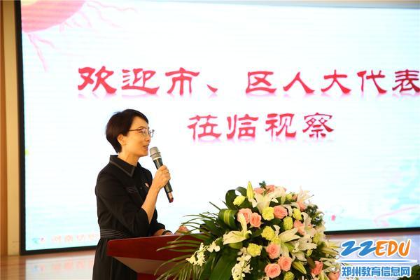 3董晓妍园长介绍幼儿园发展历程
