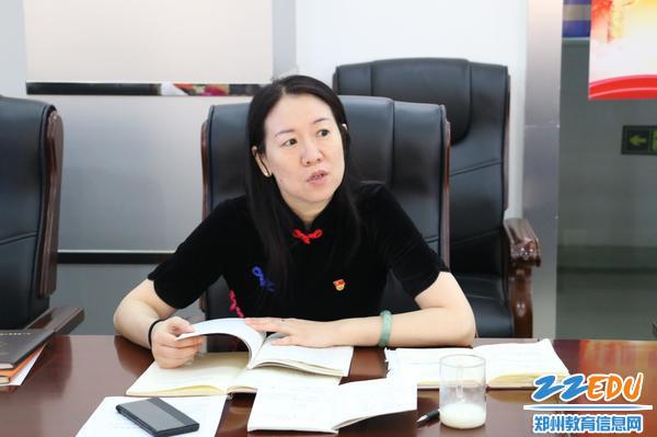 党委书记易峰同志谈学习感受