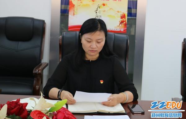 学校副校长王远荣发言