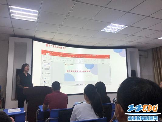 郑州市第二初级中学教学副校长李霞总结发言