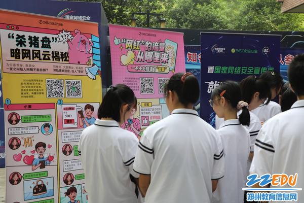 在校内主题展位,学生们互动参与