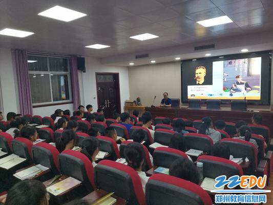 11卢氏县实验高级中学校长助理、教务处主任王亚飞总结讲话
