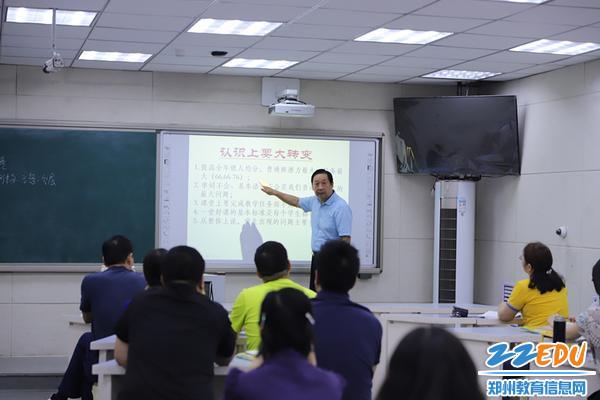 易荣仁教授慷慨激昂的讲授英语教学方法