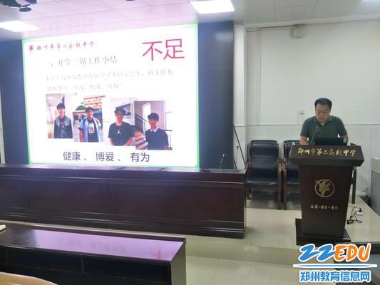 学生发展中心主任吴鹏起对开学以来工作进行小结