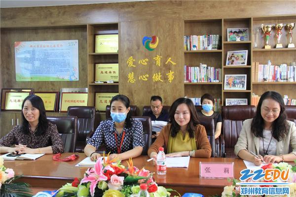 6.郑州市实验幼儿园安全工作获得检查组肯定