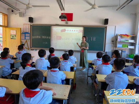 开展主题班会教育 (3)