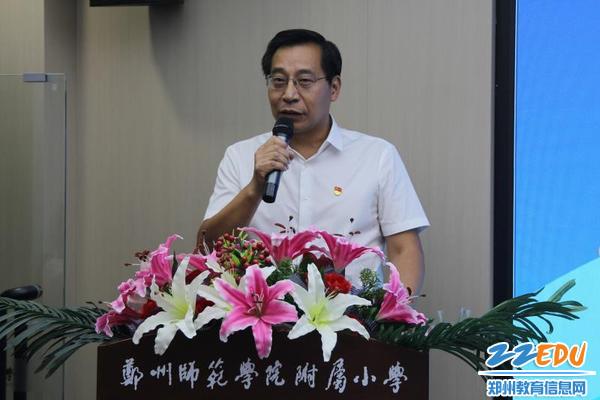 2.河南中医药大学宣传部部长刘保庆讲话