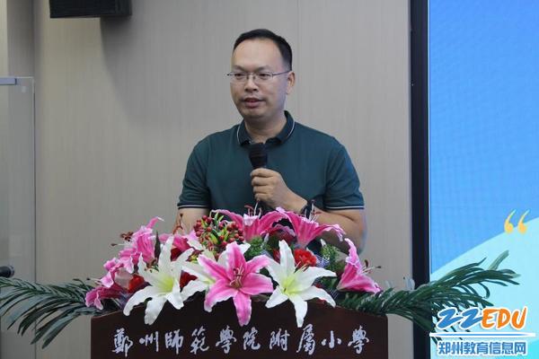 3.河南省卫生健康委中医处副处长段瑞昌讲话